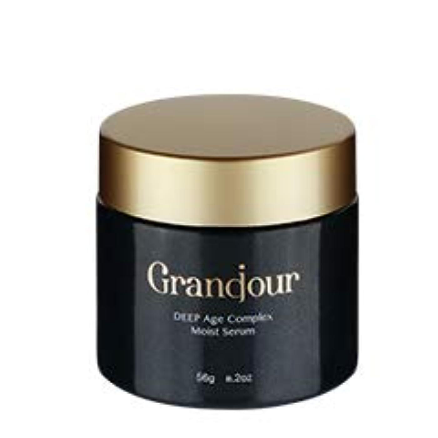 毛皮緩むクライマックスグランジュールクリーム ~DEEP Age complex Moist Serum~ クリーム 56g Granojour 高級クリーム