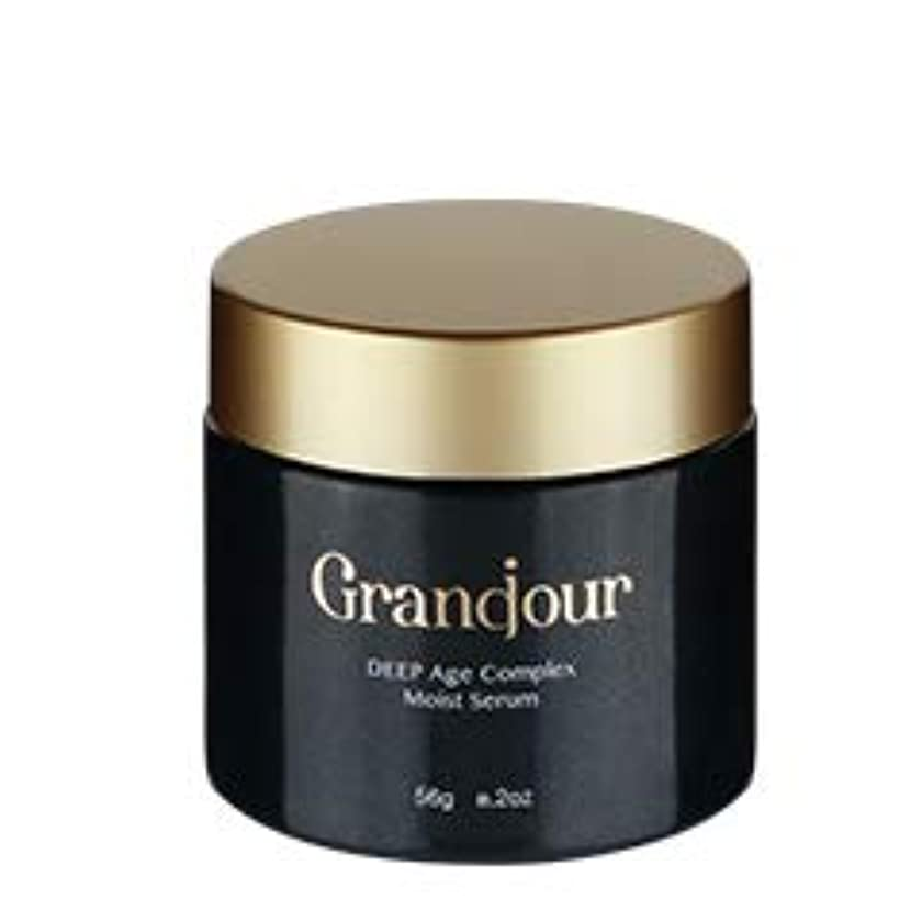 かもしれないぺディカブ義務グランジュールクリーム ~DEEP Age complex Moist Serum~ クリーム 56g Granojour 高級クリーム