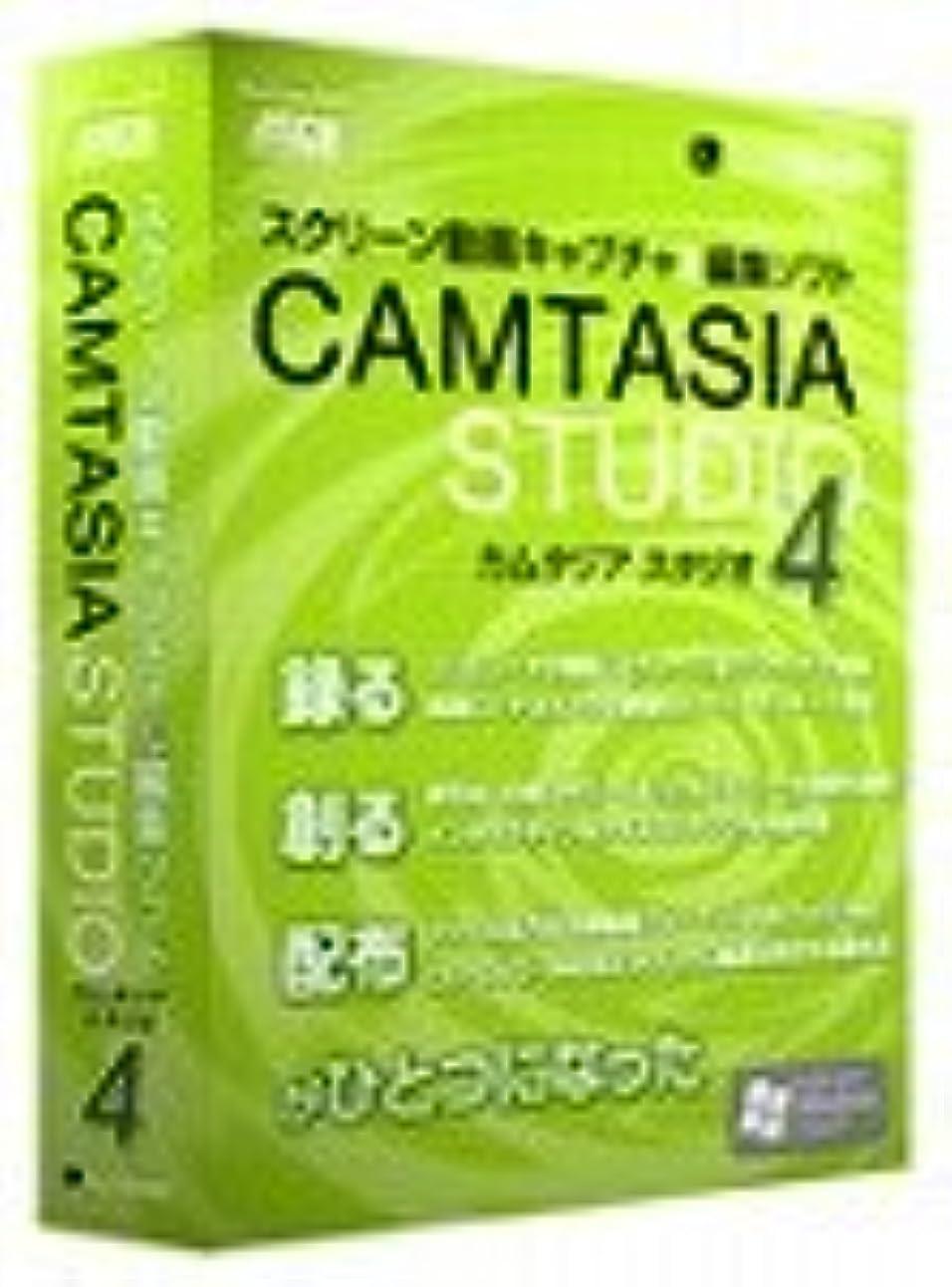 ハードウェア硫黄妻Camtasia Studio 4 日本語版 アカデミック 5ユーザー