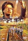 マヌケ先生 [DVD]