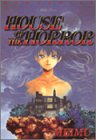 House of the horror / Meimu のシリーズ情報を見る