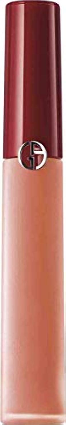 ジョルジオ?アルマーニ リップマエストロ # 305 (Tangerine)