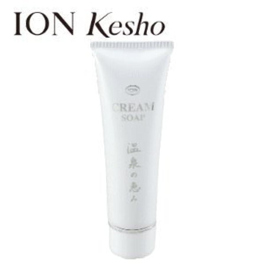 かわいらしいつかいますつかいますION Kesho/イオン化粧品 クリームソープ 120g 美容 スキンケア