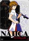 ナジカ電撃作戦のアニメ画像