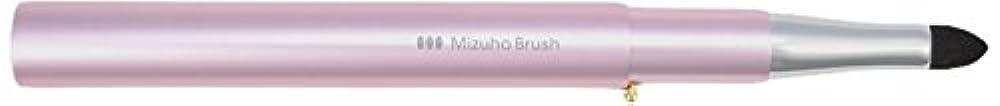 女の子スーツケース懲らしめ熊野筆 Mizuho Brush スライド式マルチシャドウブラシ ピンク