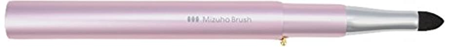 不運刺す別に熊野筆 Mizuho Brush スライド式マルチシャドウブラシ ピンク