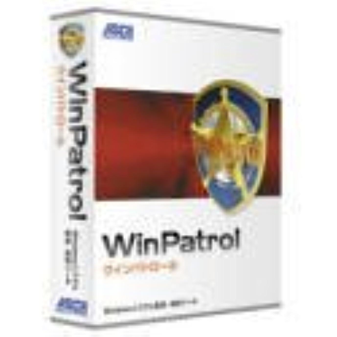 WinPatrol 2