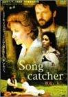 Songcatcher -歌追い人- [DVD]