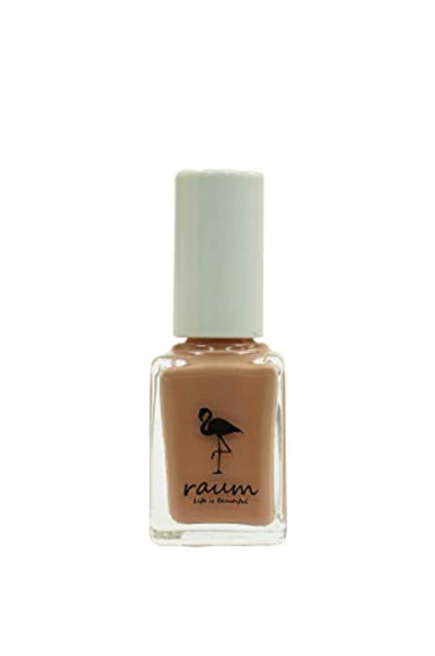raum WATER CARE-NAIL WN-0012 ふしぞめ