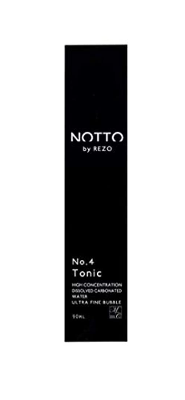 NOTTO トニック ノットトニック【あらゆる育毛成分を配合?アルコールフリー?オイルフリーの高級トニック】