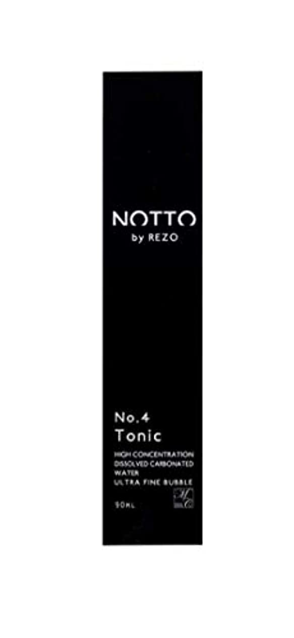 色合い農業処理NOTTO トニック ノットトニック【あらゆる育毛成分を配合?アルコールフリー?オイルフリーの高級トニック】