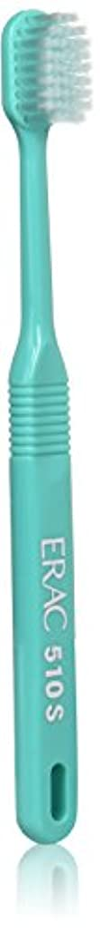 武器リハーサル急ぐ口腔粘膜ケア用ブラシ(エラック)ソフト 1本 510S /8-7208-01