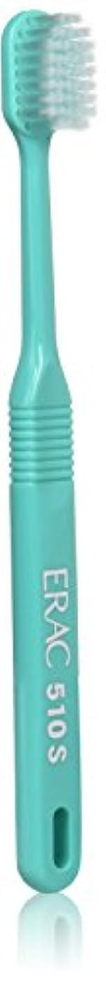 衝突矢印放映口腔粘膜ケア用ブラシ(エラック)ソフト 1本 510S /8-7208-01