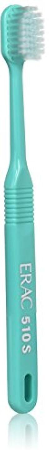 プリーツ等しい薬理学口腔粘膜ケア用ブラシ(エラック)ソフト 1本 510S /8-7208-01