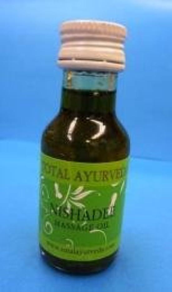 ドキュメンタリー酒一貫性のないニシャディー マッサージオイル 30ml アーユルヴェーダ カパを抑える