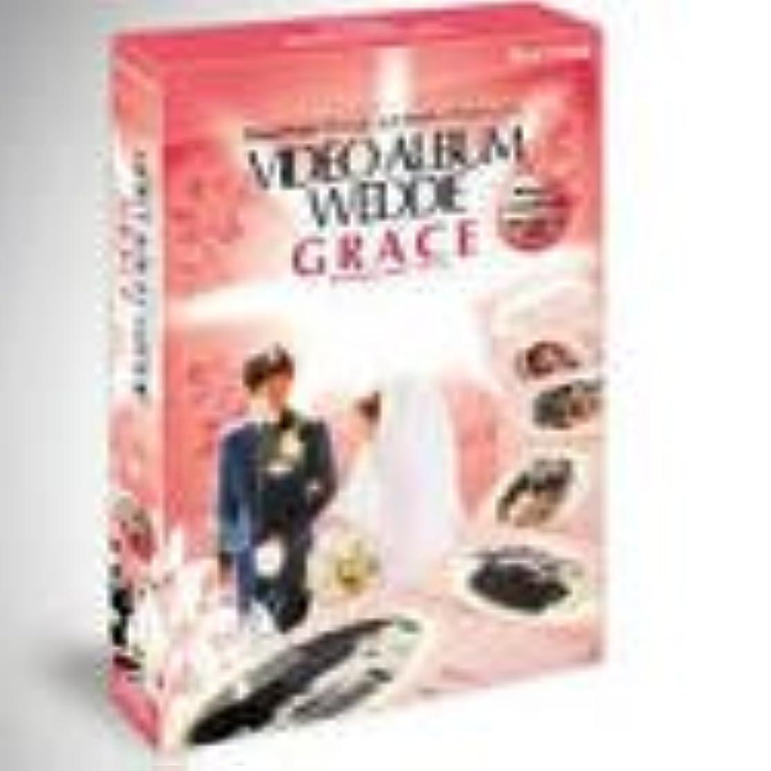 十代専門化する勉強するVideo Album Weddie Grace