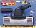 HITACHI 掃除機用吸口 D-KB1