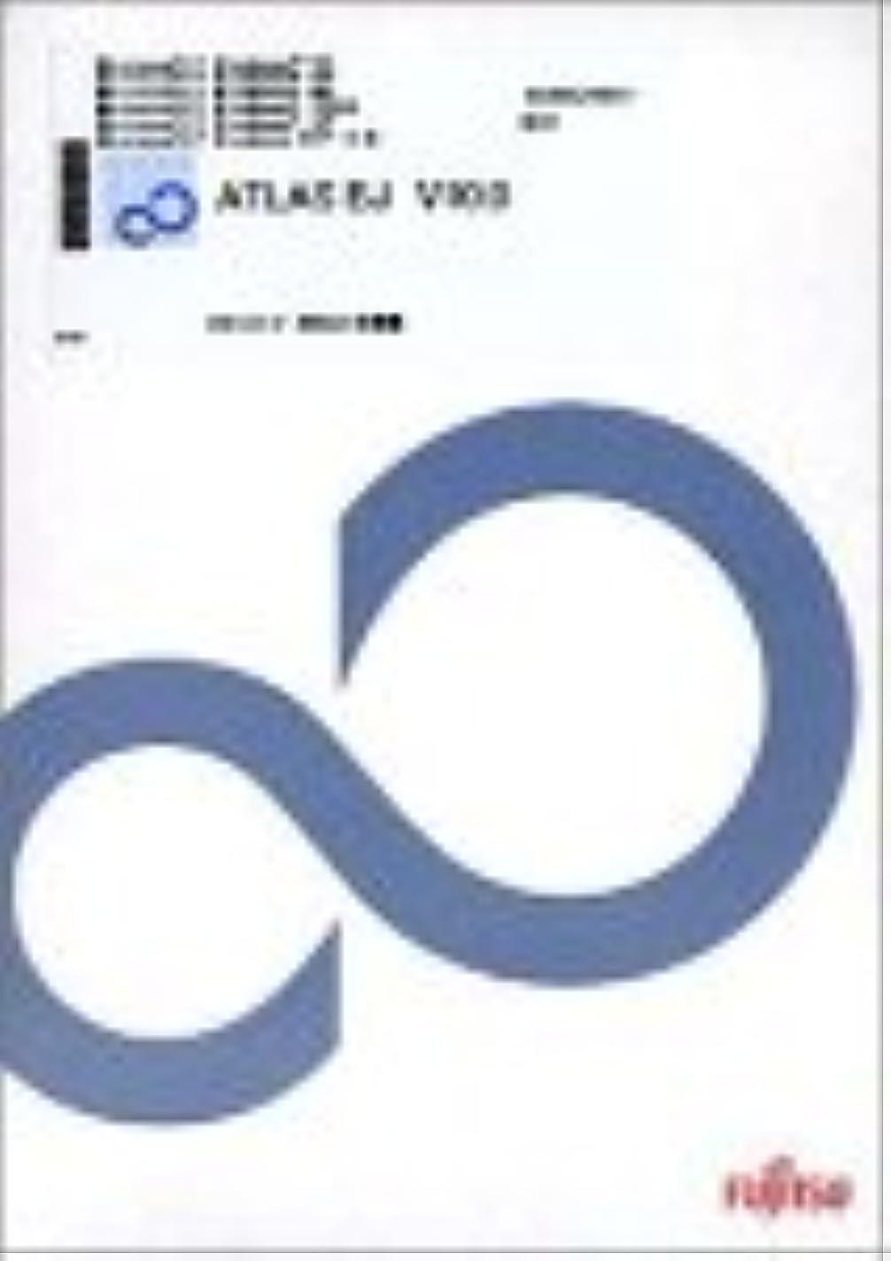 亜熱帯あいまい使役Atlas EJ V10.0