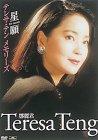 メモリーズ 星願 [DVD]