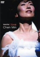 Concert Tour i love [DVD]