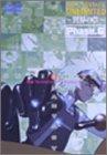 FF:U~ファイナルファンタジー:アンリミテッド~ 異界の章 Phase.6 [DVD]