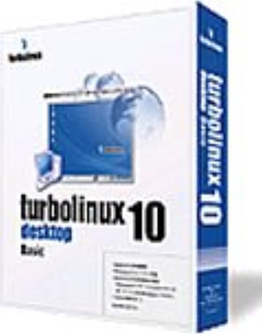 ボランティアこだわりコンパイルTurbolinux 10 Desktop