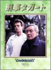 刑事タガート DVD-BOX vol.2