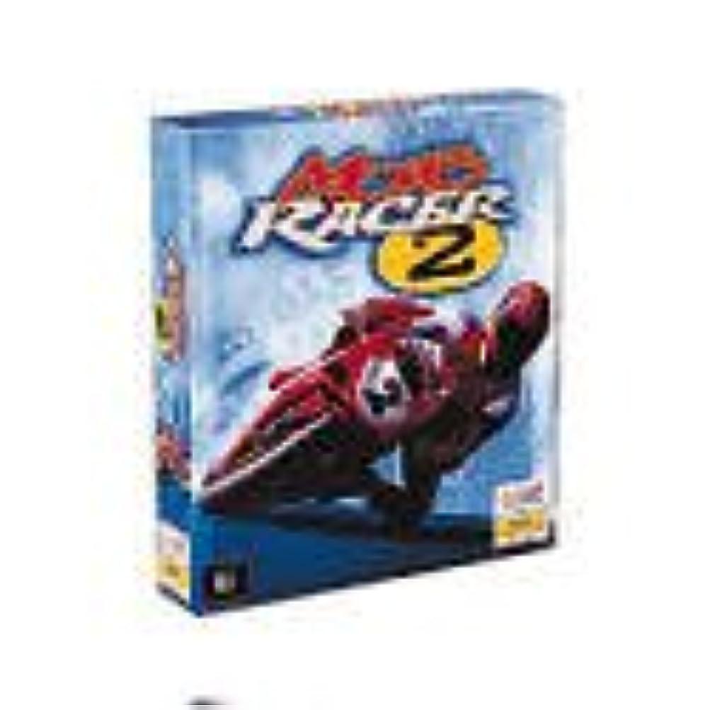 Moto Racer 2 英語版(日本語マニュアル付)