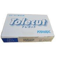 コバックス(KOVAX) トレカット ブルーブロック 8面カット K-2500
