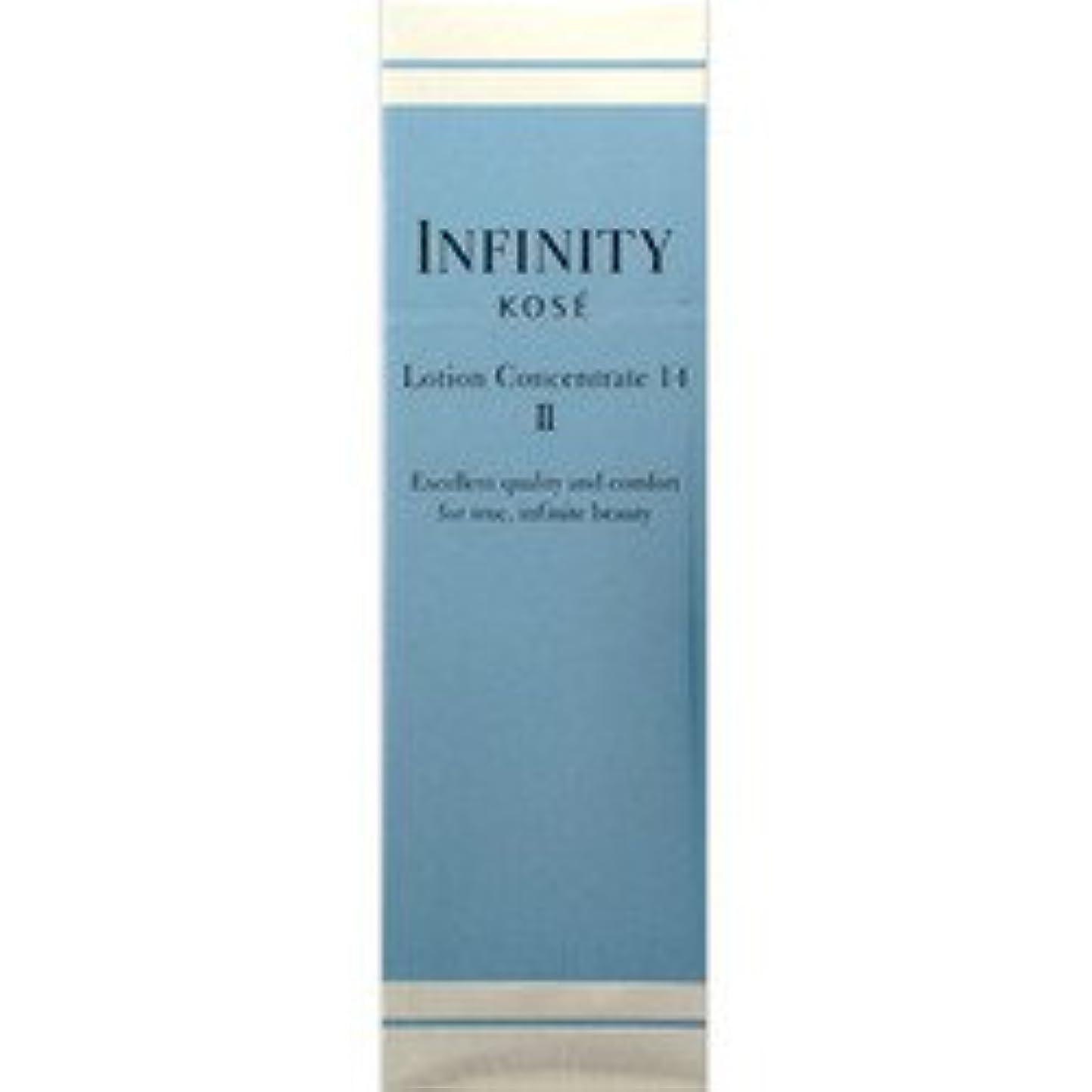 居間作成する液化するインフィニティ (INFINITY)ローション コンセントレート 14 とてもしっとり 160ml