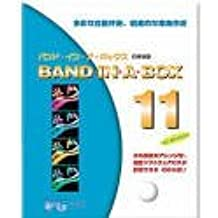 Band in a Box 11 日本語版 for Windows