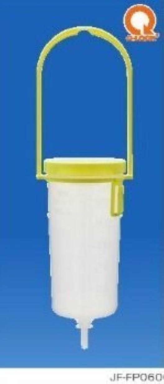 カストディアンありふれたループJMS ジェイフィード栄養ボトル JF-FP060 600ml 5個入