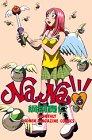 Nana 6 (月刊マガジンコミックス)