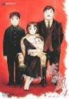 恋風 4 [DVD]