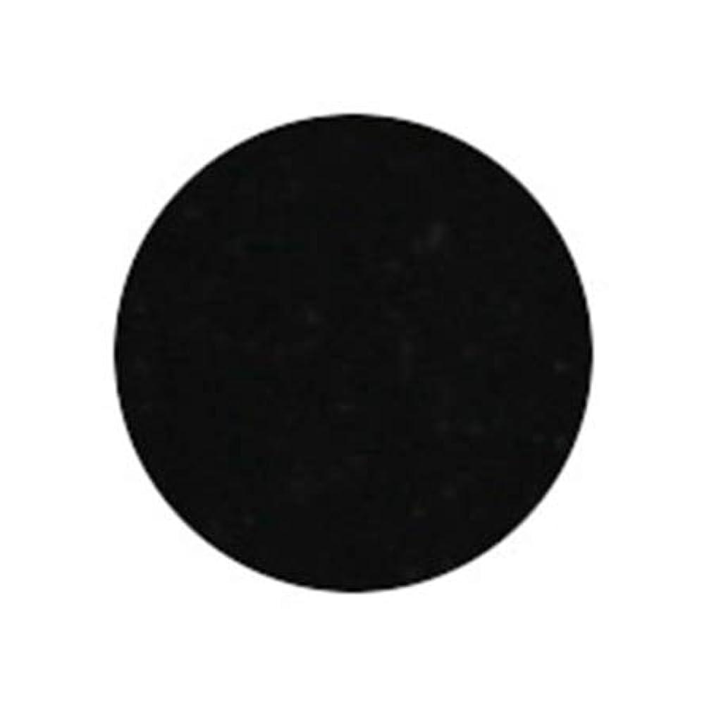 火山学者起点反乱Putiel プティール カラージェル 501 ブラック 4g