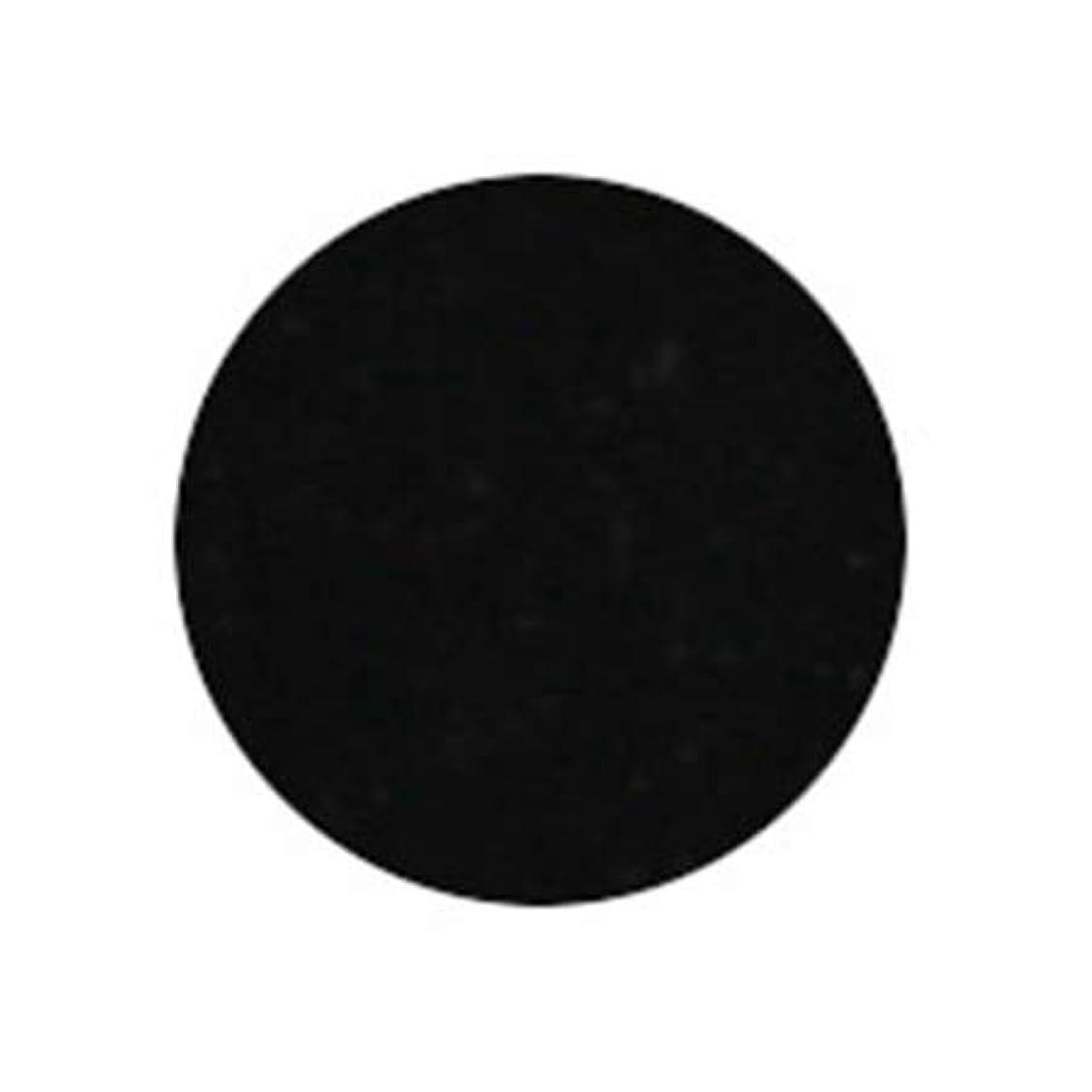 失発掘する累積Putiel プティール カラージェル 501 ブラック 4g