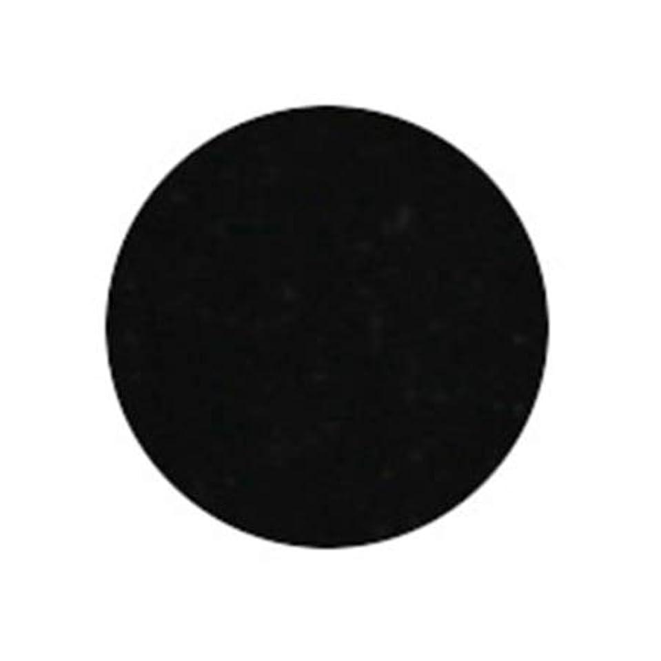 経験者知人乏しいPutiel プティール カラージェル 501 ブラック 4g