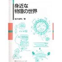 Amazon.co.jp: 福井 崇時: 本