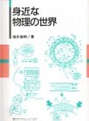 Amazon.co.jp: 福井 崇時:作品一...