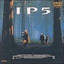 IP5~愛を探す旅人たち~ [DVD]
