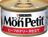 Nestle Japan PURINA MonPetit ピュリナ モンプチ ビーフのテリーヌ仕立て 85gの画像