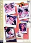 フレンズ III — サード・シーズン DVD vol.6