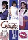 G-taste スペシャル版(1) [DVD]
