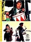 ブリキの太鼓 [DVD]