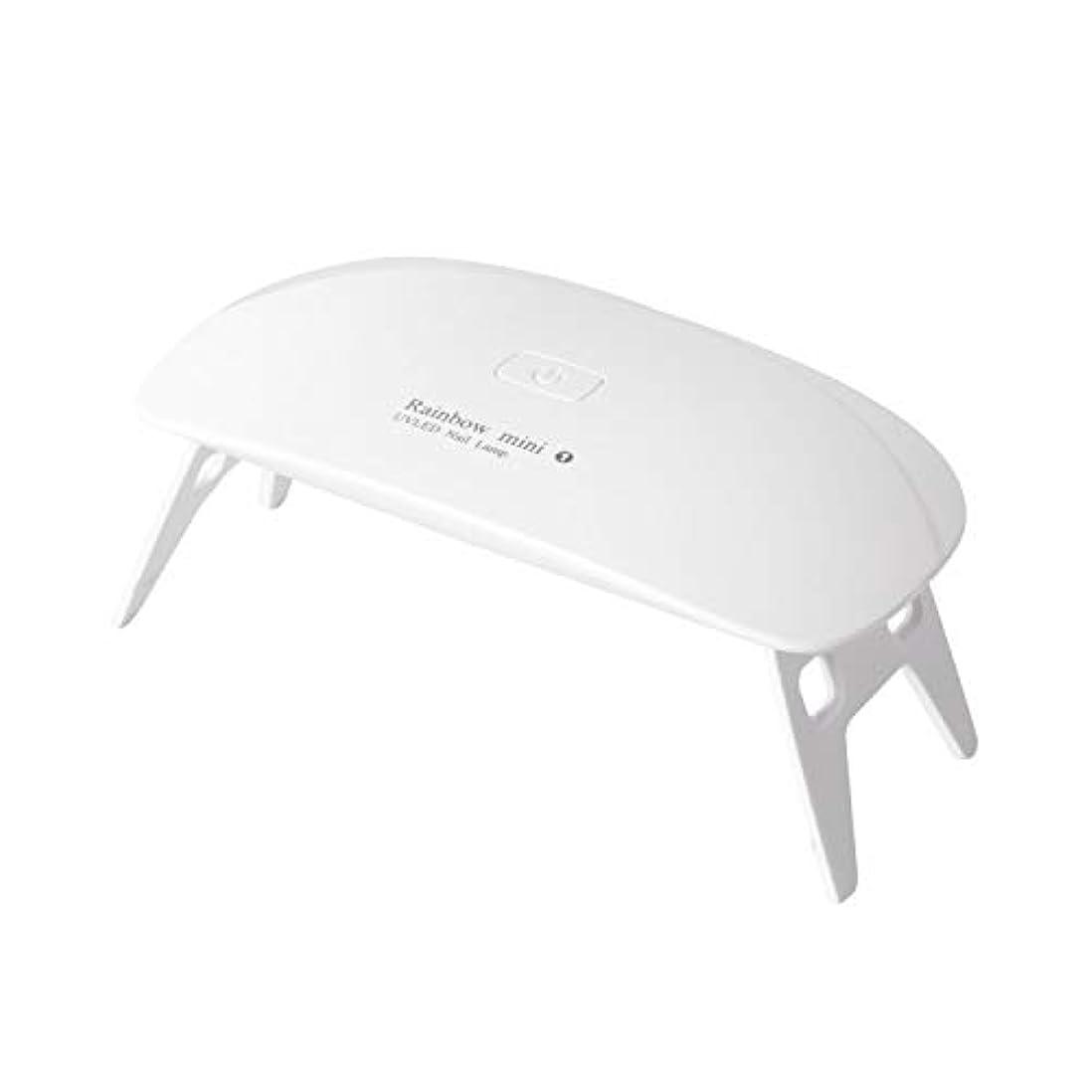 LEDネイルドライヤーAmoVee UVライト 硬化ライト タイマー設定可能 UV と LEDダブルライト 折りたたみ式 ジェルネイル用 携帯用 ホワイト