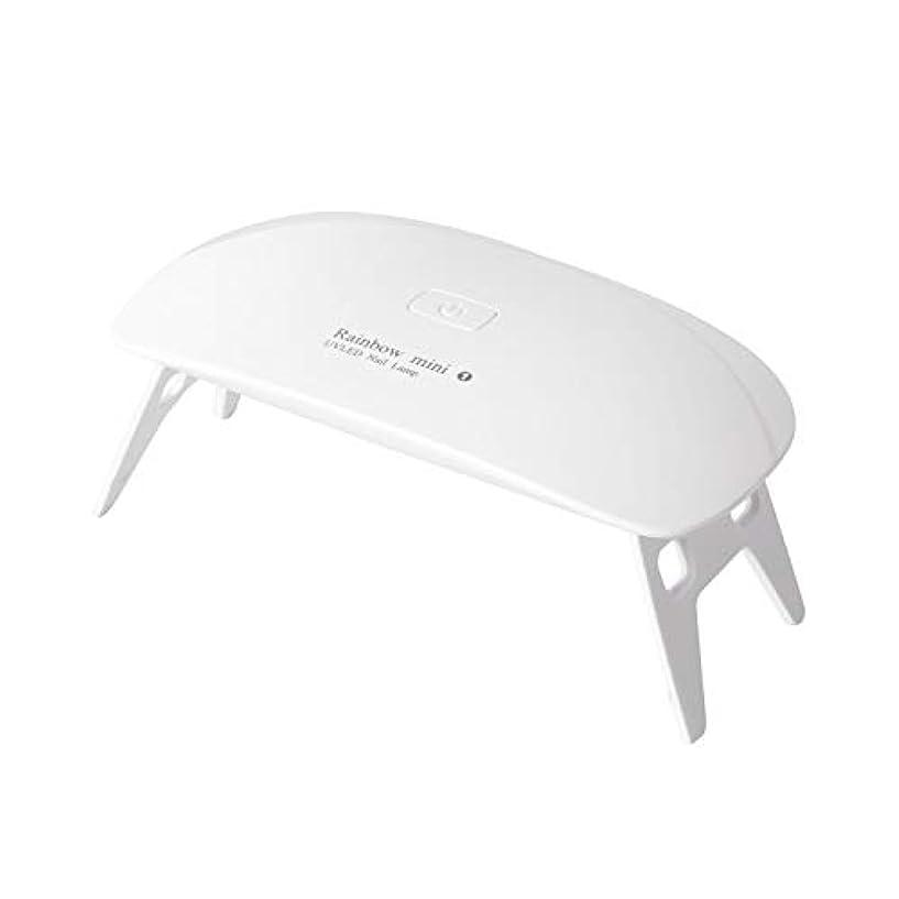 アジテーション受け入れる空白LEDネイルドライヤー AmoVee UVライト 硬化用UVライト タイマー設定可能 折りたたみ式 ジェルネイル用 ホワイト