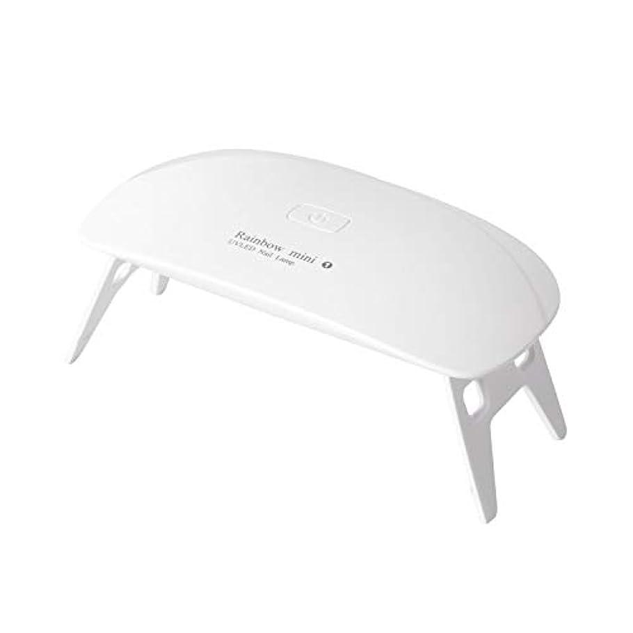 タウポ湖散髪知覚的LEDネイルドライヤー AmoVee UVライト 硬化用UVライト タイマー設定可能 折りたたみ式 ジェルネイル用 ホワイト
