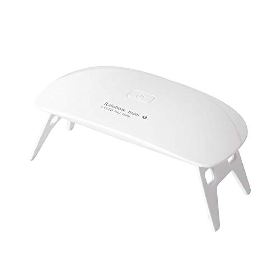 闇喜ぶ無線LEDネイルドライヤー AmoVee UVライト タイマー設定可能 折りたたみ式 ジェルネイル用 ホワイト