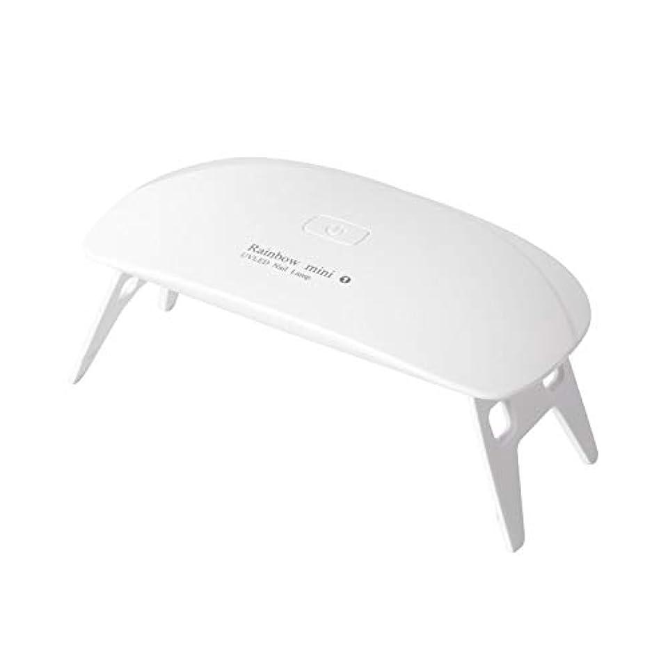 分離集団泥LEDネイルドライヤー AmoVee UVライト 硬化用UVライト タイマー設定可能 折りたたみ式 ジェルネイル用 ホワイト