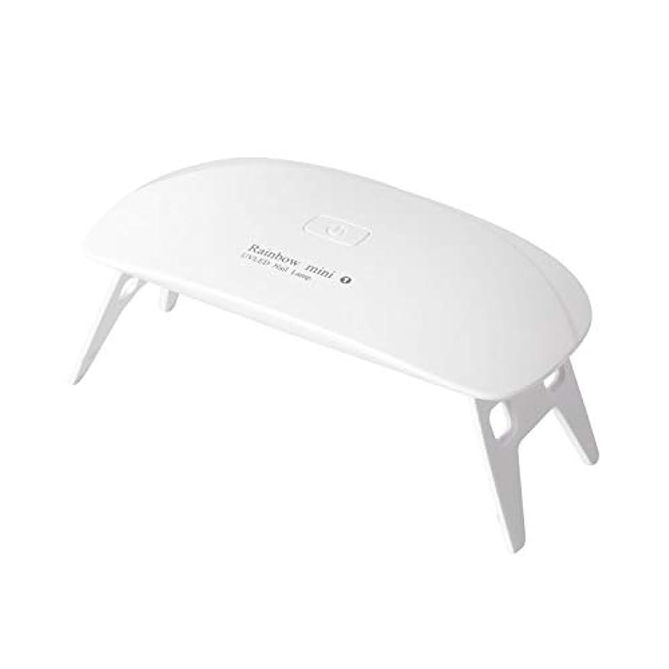 シャックル開業医機械的にLEDネイルドライヤー AmoVee UVライト 硬化用UVライト タイマー設定可能 折りたたみ式 ジェルネイル用 ホワイト